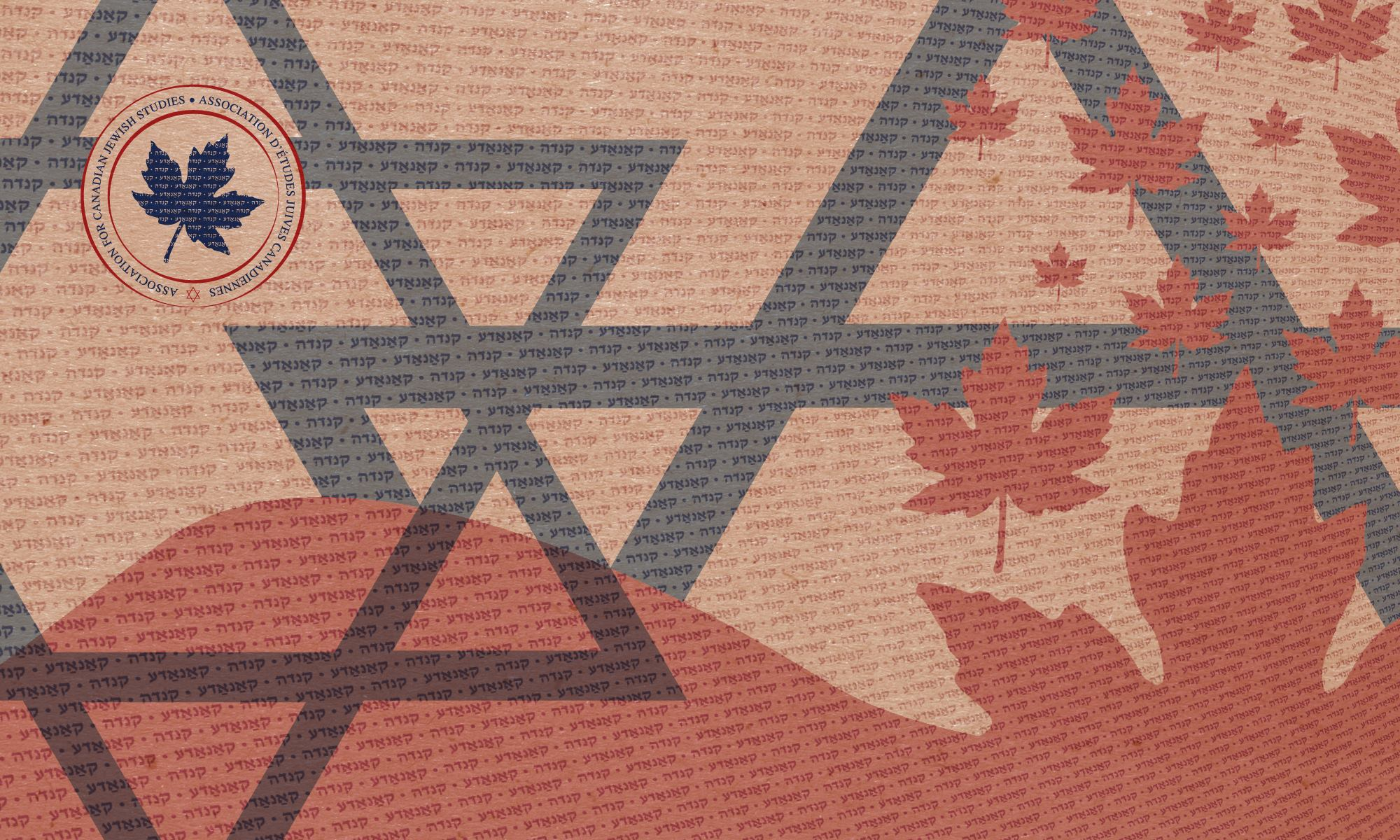 Association for Canadian Jewish Studies / Association d'études juives canadiennes